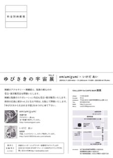 image-20131031022629.png