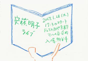 B28FCFB9-ED51-4607-961B-375F21A0AEC0.png